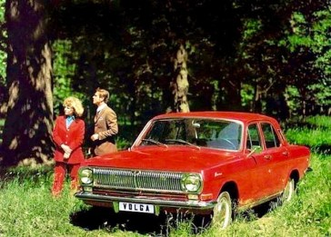 russian_car_ads1