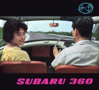 subaru-360-japanese-brochure-1477100250491-699x640