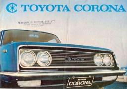 N-Corona