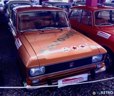 Moscow Retro Museum - 72
