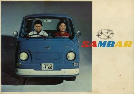 subaru-sambar-201626406_22