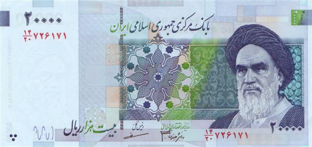 bitllet 20000 rials