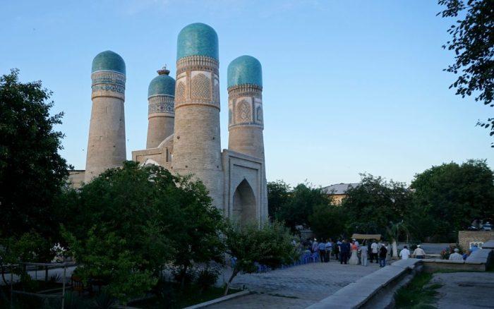 Char Minor Bukhara