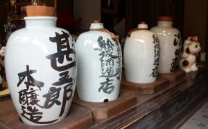 2015-08-06 (sake)