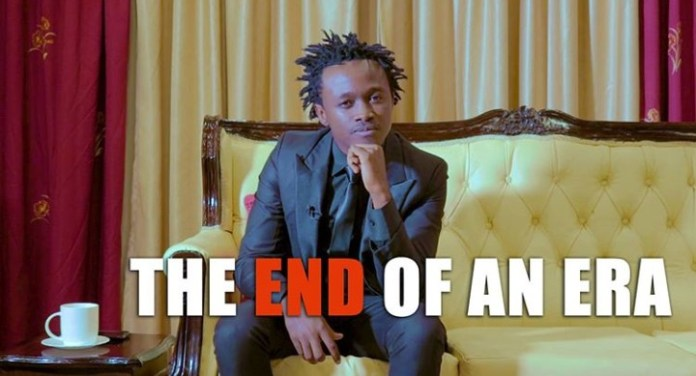 bahati dissolves emb records label
