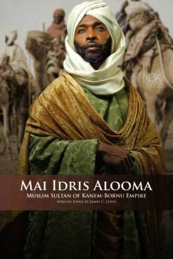 AFRICAN KING SERIES | Idris Alooma (1580–1617) was Mai (king) of the Kanem-Bornu Empire, located mainly in Chad, Cameroon and Nigeria. His name is more properly written Idris Alawma or Idris Alauma. An outstanding statesman, under his rule (1564–1596) Kanem-Bornu touched the zenith of its power. Idris is remembered for his military skills, administrative reforms and Islamic piety. His feats are mainly known through his chronicler Ahmad bin Fartuwa. | Model: Kineh N'gaojia | stylist & photographer: James C. Lewis