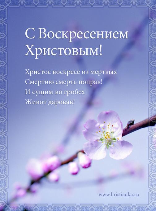 Ханука, открытки с пасхой со стихами из библии