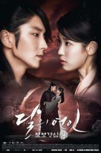 moon lovers scarlet heart ryeo affiche