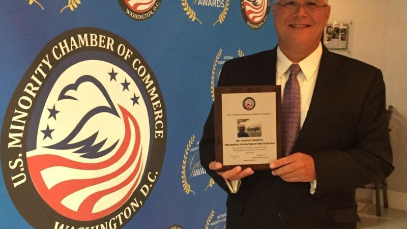 Digital Educator of the Year 2018 Award