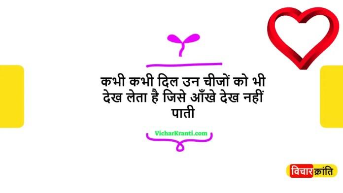 life-quotes-in-hindi, hindi-me-prerak-quotes,हिंदी उद्धरण