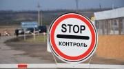 Украинская делегация в ТКГ потребовала отпустить заложников и открыть КПВВ: РФ игнорирует требования