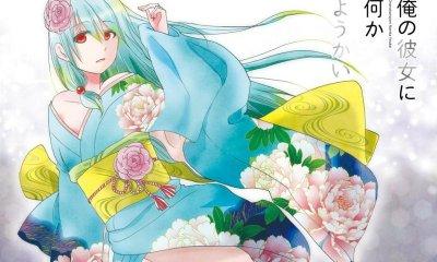 A revista Shonen Gangan da Square Enix revelou que a série de mangás My Monster Girl's Too Cool for You, está para terminar com previsão para maio.