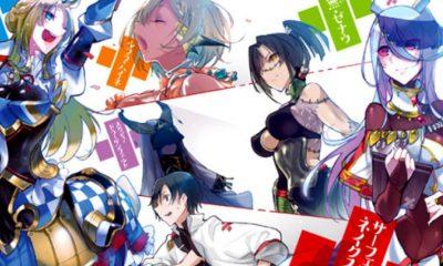 O site oficial da adaptação para série anime da novel Monster Musume no Oisha-san revelou que o primeiro episódio vai estrear antes em stream.