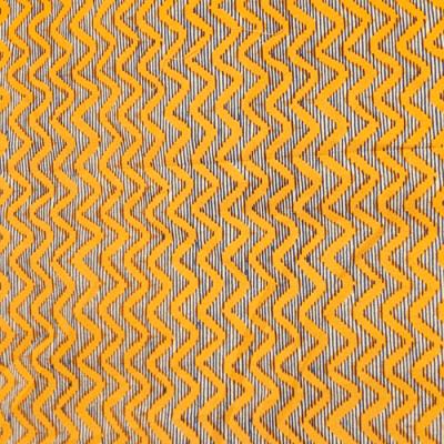 Tessuto Africano WAX