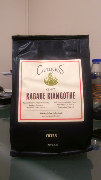 Campos Coffee: Kabare Kiangothe