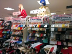Cosplay Aisles at Japanese Department Store