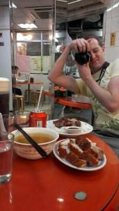 Day 5: Siu Mei Dinner