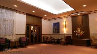 Hotel Oak Forest: Lobby