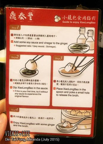 Din Tai Fung Miranda, July 2015: Guide to Enjoy Xiaolongbao