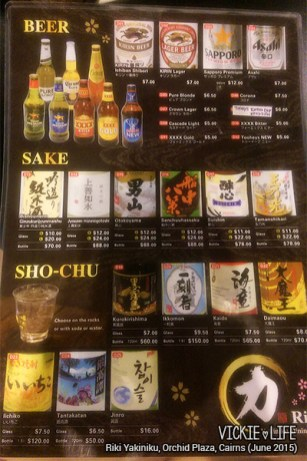 Riki Yakiniku, Cairns: Alcohol Menu