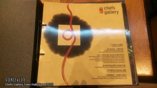 Chefs Gallery Town Hall, June 2015: Menu Cover