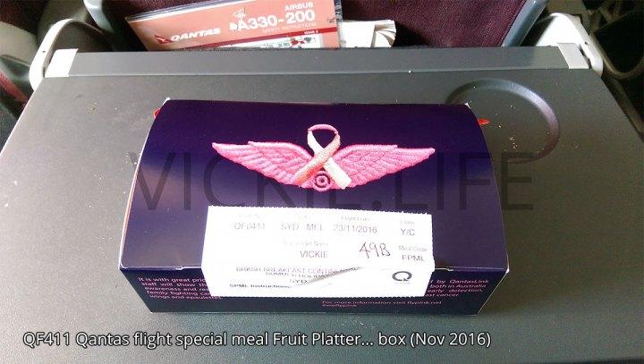 QF411 Qantas domestic flight fruit platter box