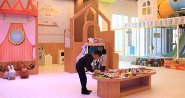 高雄遊戲室︱湯姆貝貝親子樂園左營館,緊鄰著湯姆熊歡樂世界,大人小孩一起玩,周末就是要歡樂
