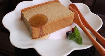 台南中西~蜜田本舖‧讓人一口接一口的蜂蜜(抹茶)蛋糕