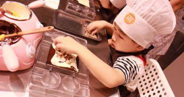 【小小烘培師】Swiiity/菓風小舖南紡購物中心店:一起來製作巧克力︱台南親子