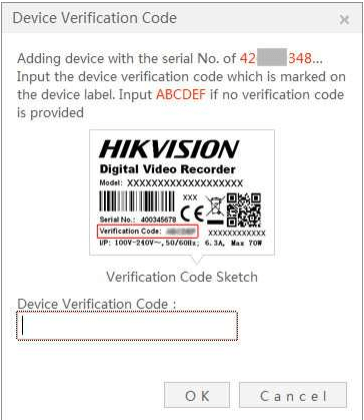 code verification hikvision