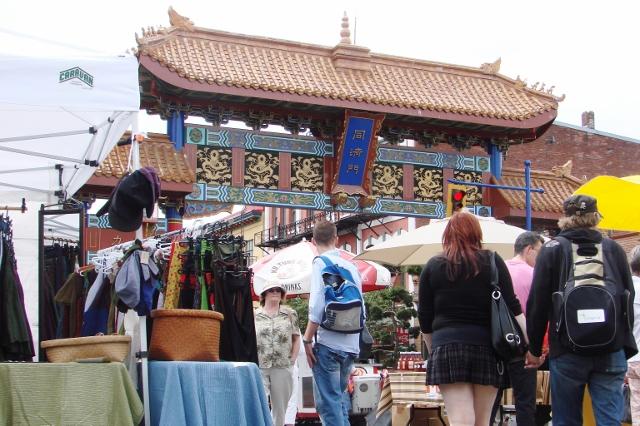 Centennial Square Market