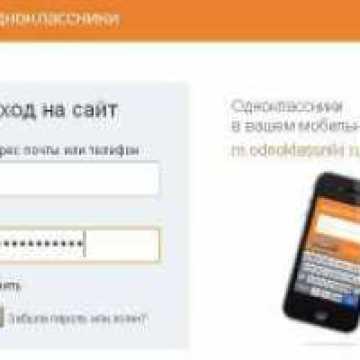 Детский интерактивный стол KID L