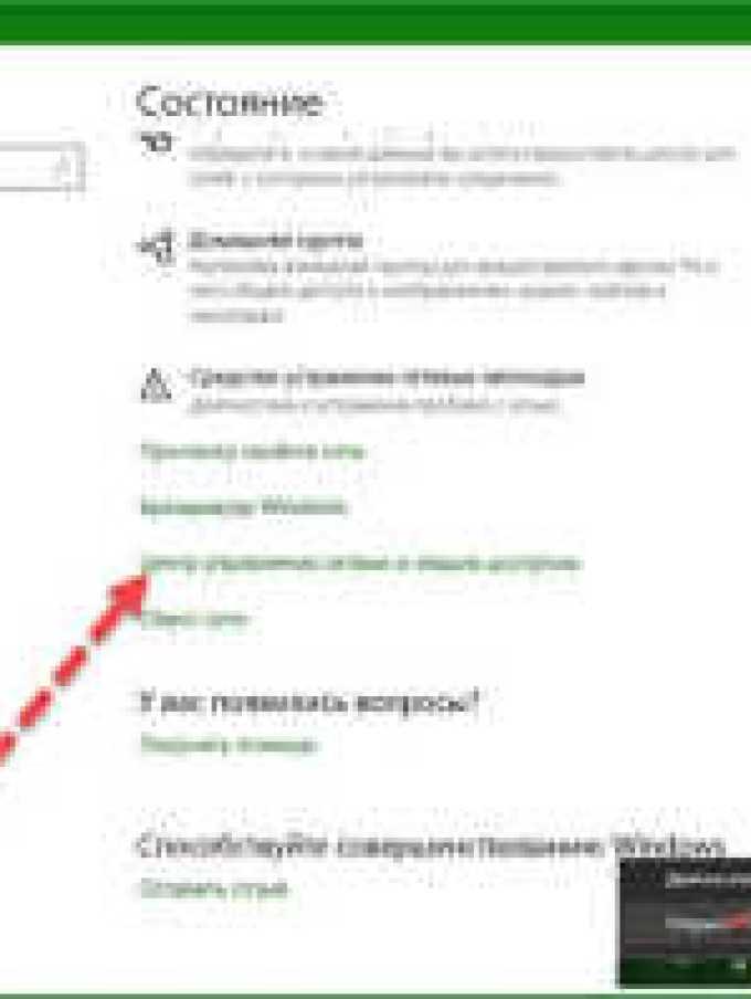 Этапы реализации получения 3D модели нейрона