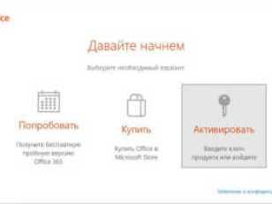 12-метровый Delta-принтер
