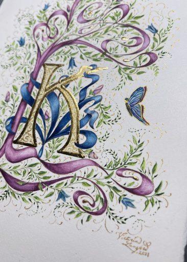 An illuminated letter K - Victoria Lansford