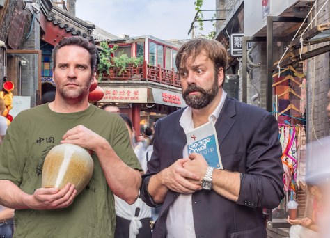 Wok In Progress: Indie Feature Film set in China, Currently in Soft Preproduction