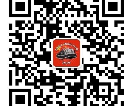 China Indie Film Hub