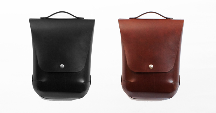 black and chestnut coloured leatherback backpacks