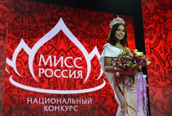 Miss Russia 2014 Crowned Amid Country Tension Al Arabiya