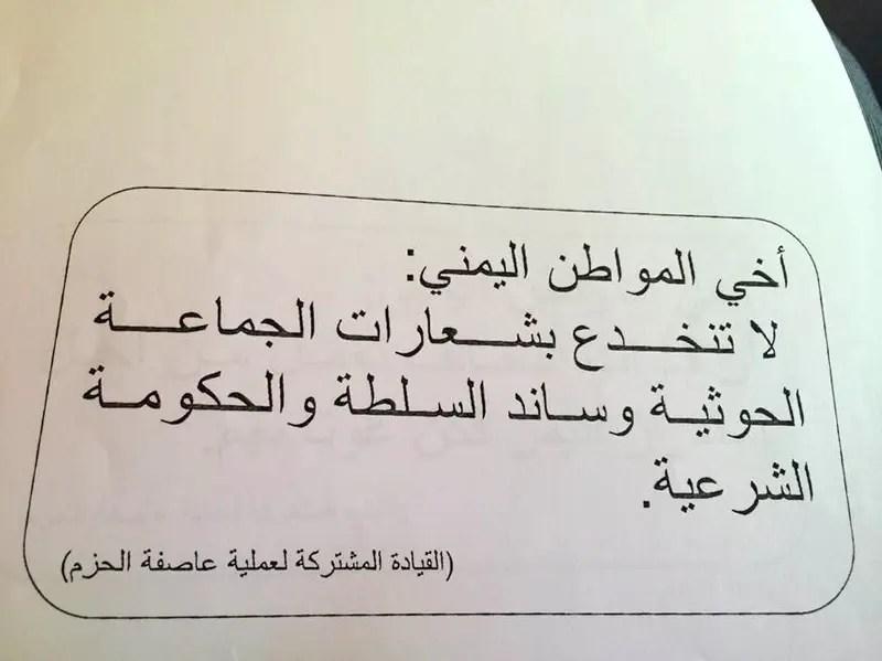 اليمن منكوبة رائحة الدم تملأ صنعاء 137 شهيدا أكثر من