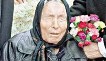نتيجة بحث الصور عن العرافة العجوز التي تنبأت بمقتل ديانا وظهور داعش