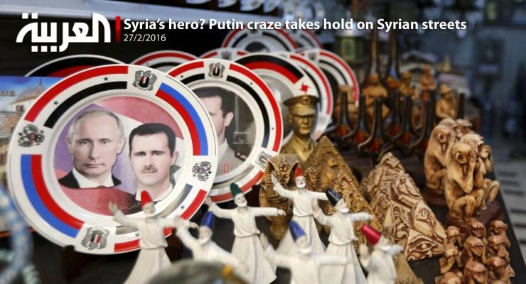 Image result for putin syria hero