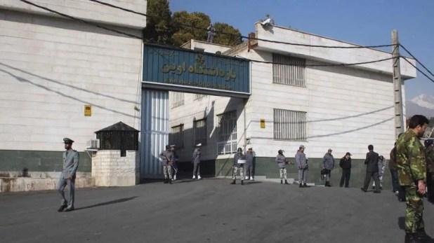 سجون إيران