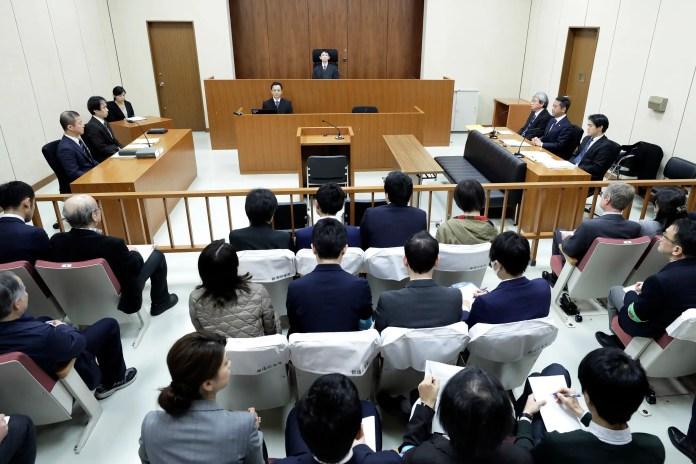 Tokyo court where Carlos Ghosn was tried