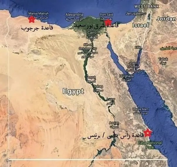 Jurjoub bases to the west, east Port Said, to the northeast, and the Bernice base overlooking the Red Sea