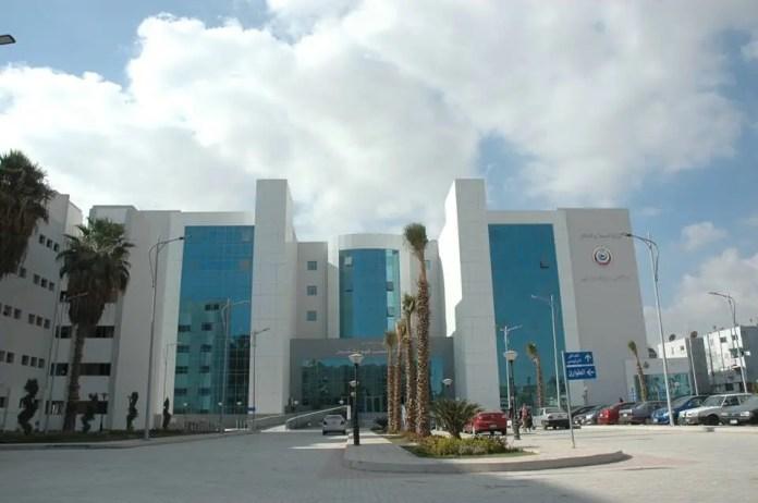 May 15 Hospital