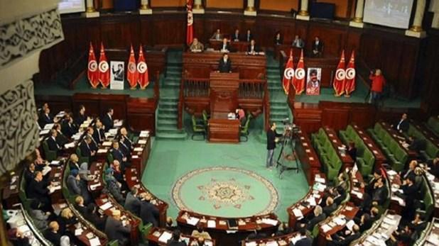 من البرلمان التونسي