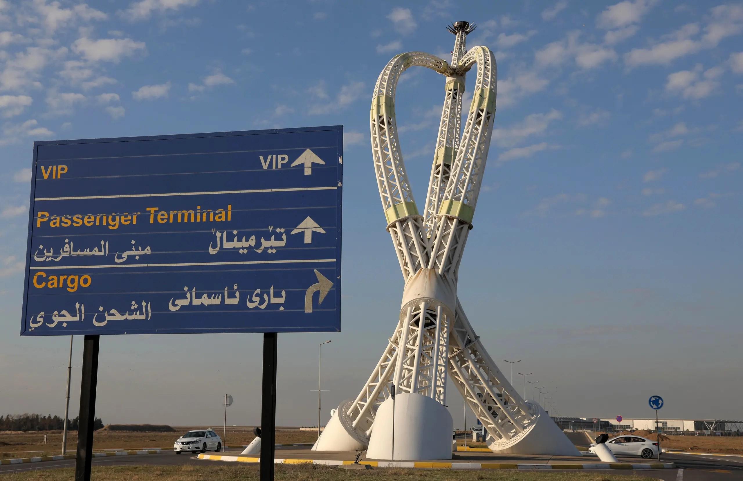 من مطار أربيل (أرشيفية- فرانس برس)
