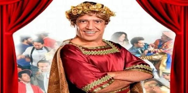 """من برومو """"مسرح مصر"""""""