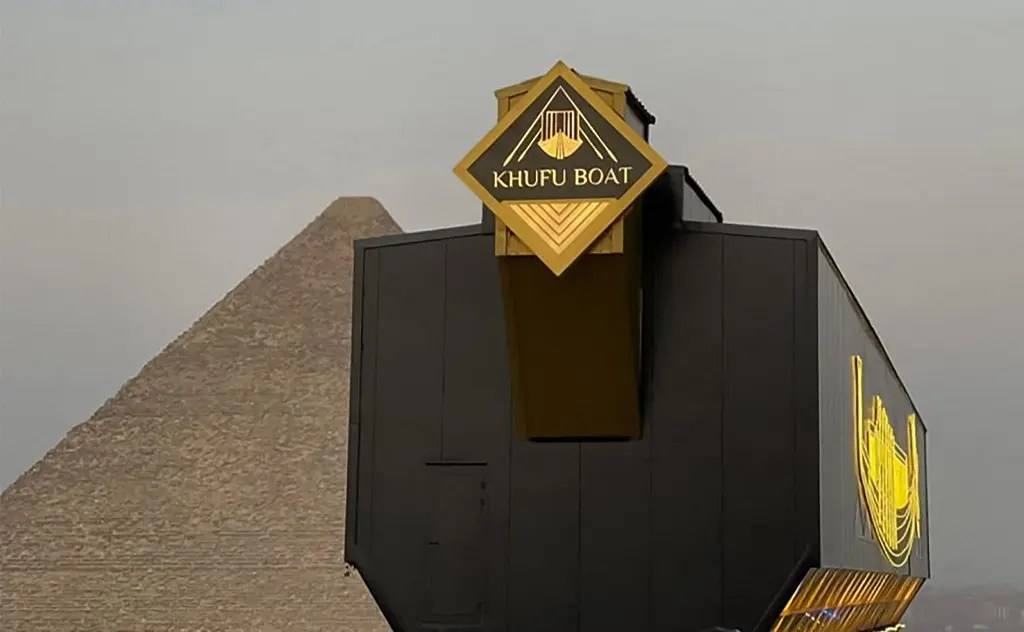 A photo shows a view of the relocation process of the Solar Barque of Pharaoh Khufu (Cheops) as it is moved from the Giza Pyramids Necropolis to its new resting place at the nearby Grand Egyptian Museum. (AFP)